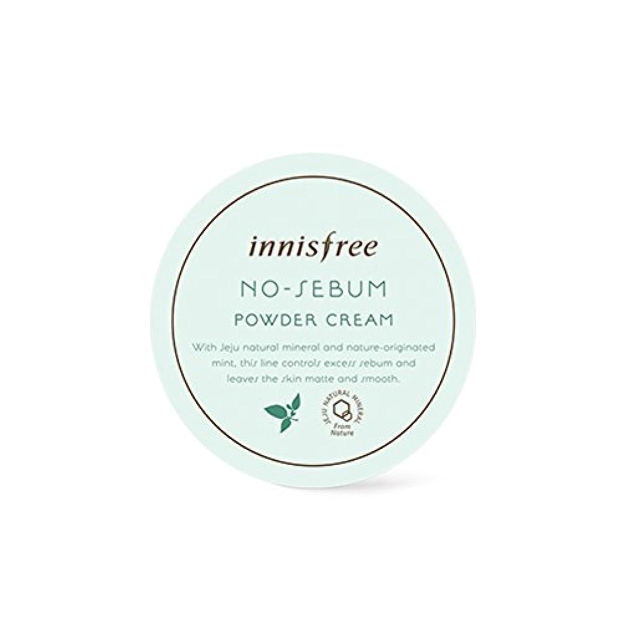 暗くするクレア指紋イニスフリー[ Innisfree ]ノー皮脂パウダークリーム25g、油性スキンケア、オイルコントロール用[No-Sebum Powder Cream 25g, for Oily Skin Care, Oil Control...