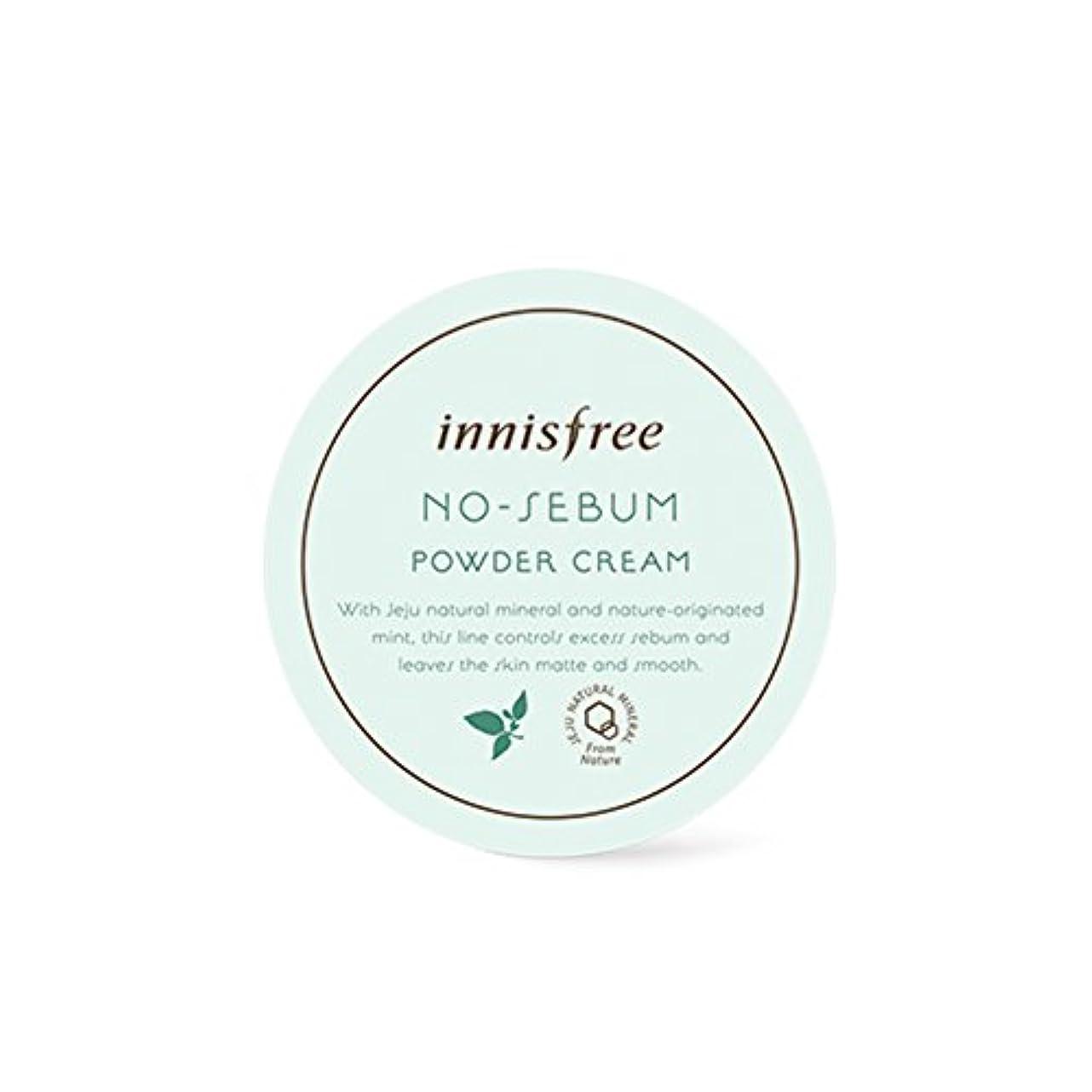 自治不実おばあさんイニスフリー[ Innisfree ]ノー皮脂パウダークリーム25g、油性スキンケア、オイルコントロール用[No-Sebum Powder Cream 25g, for Oily Skin Care, Oil Control...