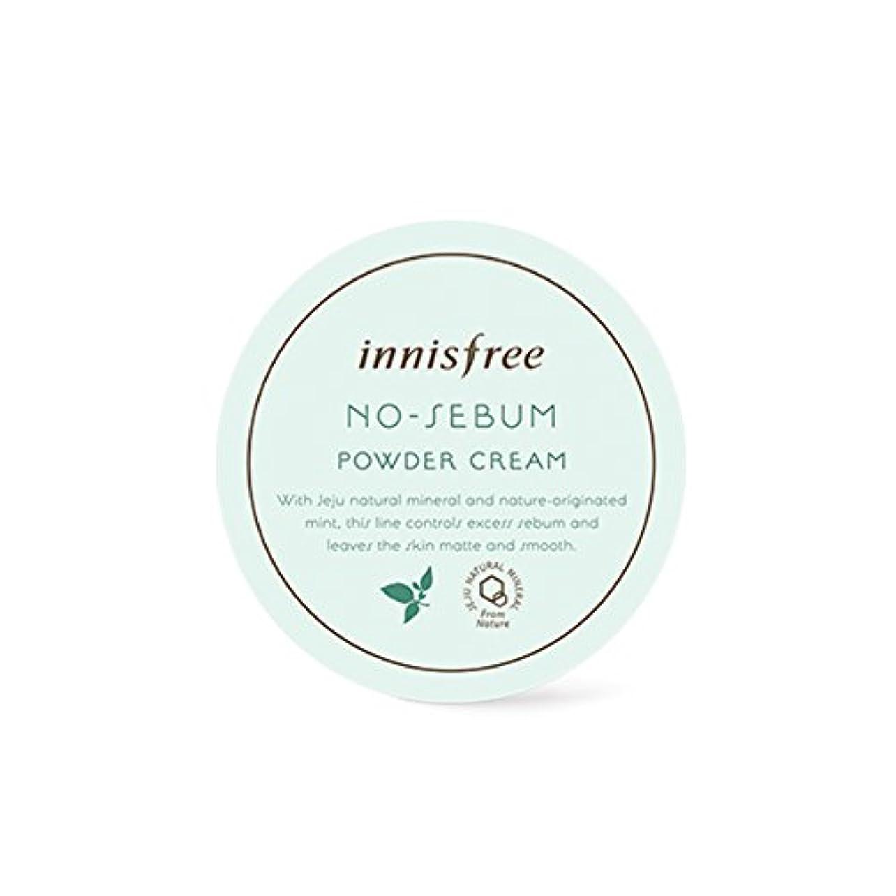 小道学校の先生苗イニスフリー[ Innisfree ]ノー皮脂パウダークリーム25g、油性スキンケア、オイルコントロール用[No-Sebum Powder Cream 25g, for Oily Skin Care, Oil Control...