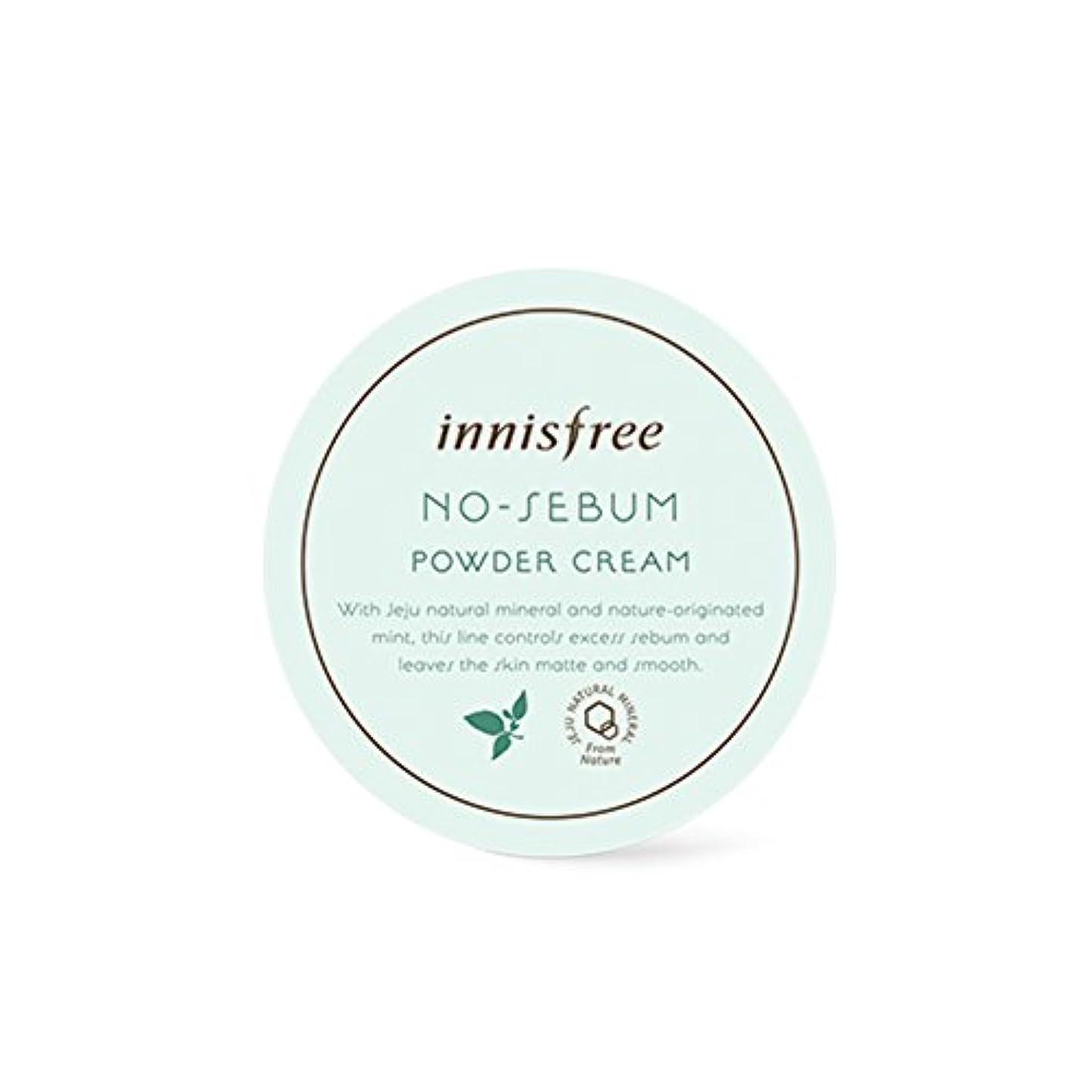 ハック略す地味なイニスフリー[ Innisfree ]ノー皮脂パウダークリーム25g、油性スキンケア、オイルコントロール用[No-Sebum Powder Cream 25g, for Oily Skin Care, Oil Control...