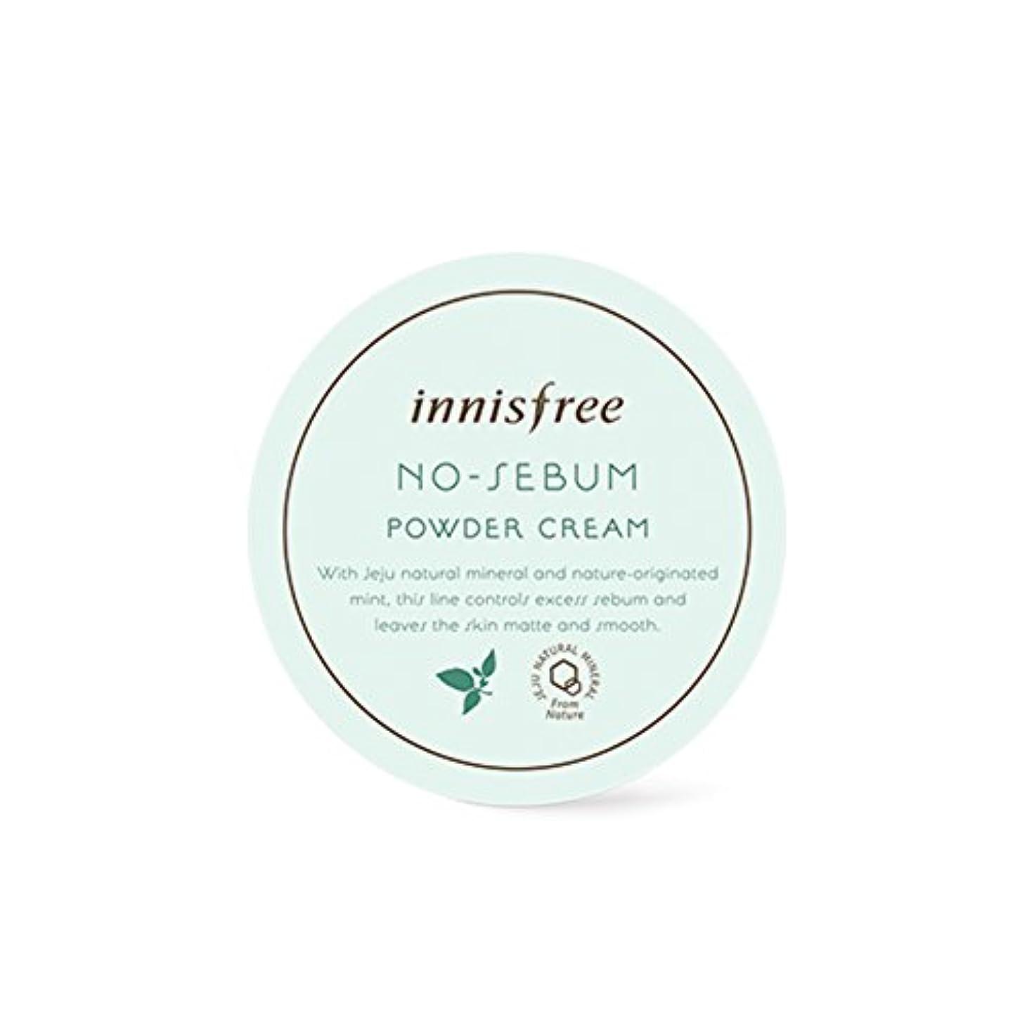 イニスフリー[ Innisfree ]ノー皮脂パウダークリーム25g、油性スキンケア、オイルコントロール用[No-Sebum Powder Cream 25g, for Oily Skin Care, Oil Control...