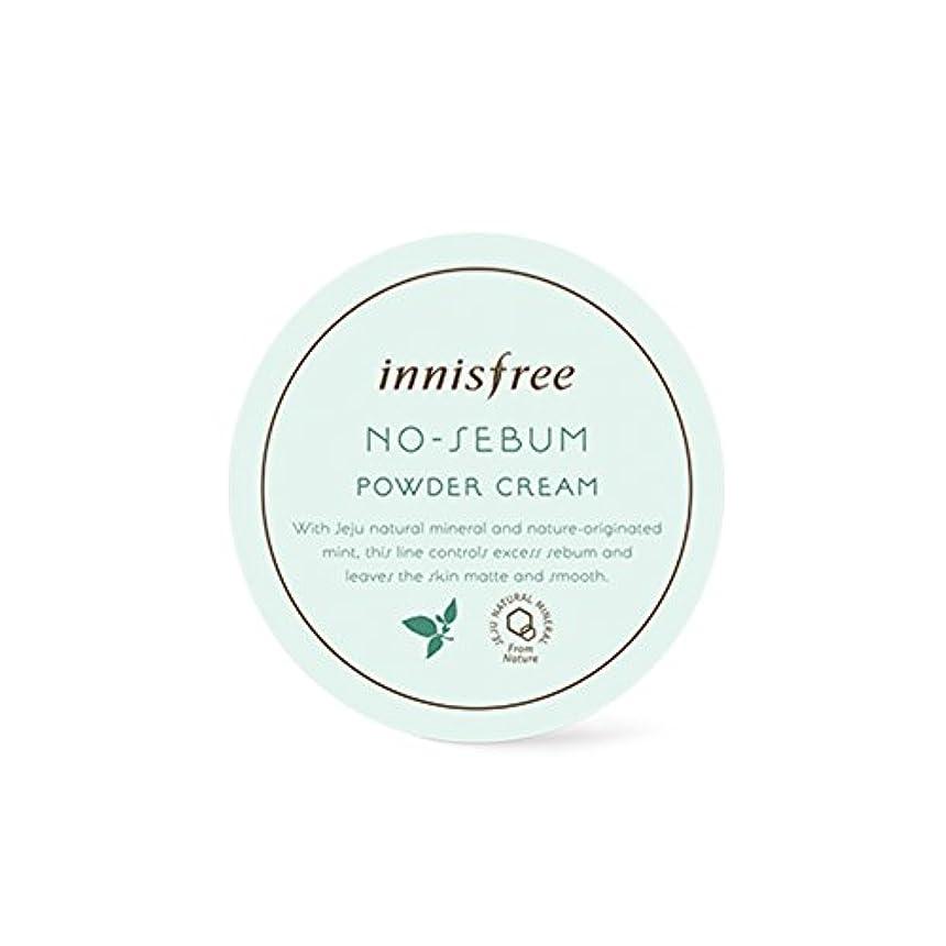 福祉調和のとれた大脳イニスフリー[ Innisfree ]ノー皮脂パウダークリーム25g、油性スキンケア、オイルコントロール用[No-Sebum Powder Cream 25g, for Oily Skin Care, Oil Control...