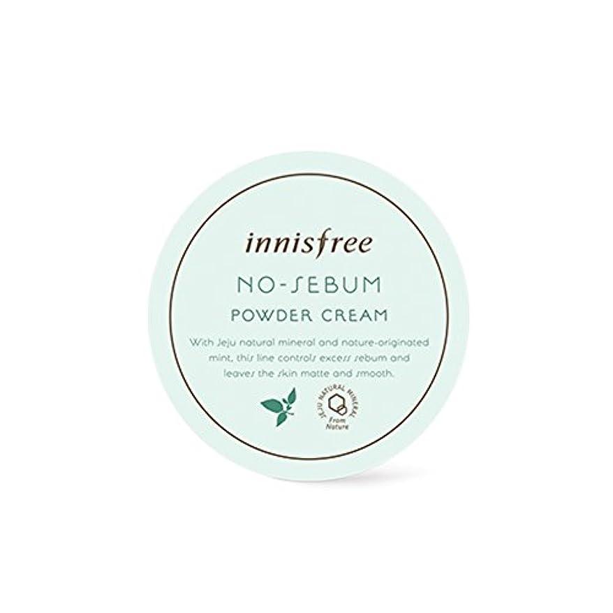 器具撤退組み込むイニスフリー[ Innisfree ]ノー皮脂パウダークリーム25g、油性スキンケア、オイルコントロール用[No-Sebum Powder Cream 25g, for Oily Skin Care, Oil Control...