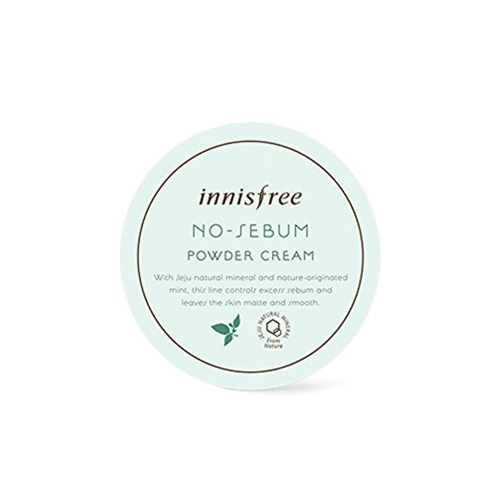 想起成長する栄養イニスフリー[ Innisfree ]ノー皮脂パウダークリーム25g、油性スキンケア、オイルコントロール用[No-Sebum Powder Cream 25g, for Oily Skin Care, Oil Control...