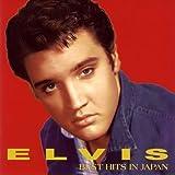 エルヴィス~ベスト・ヒッツ・イン・ジャパン