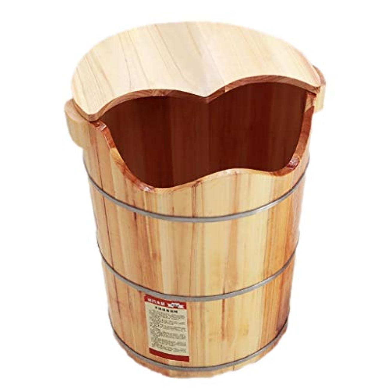 立法物理的にメロディアスNUBAOgy 家庭用浴槽、足浴槽、木製足湯、ペディキュアベイスン、純木製フット浴槽、マッサージペディキュアバケット、ふたを高くして、50 * 40 * 28 cm (色 : A)