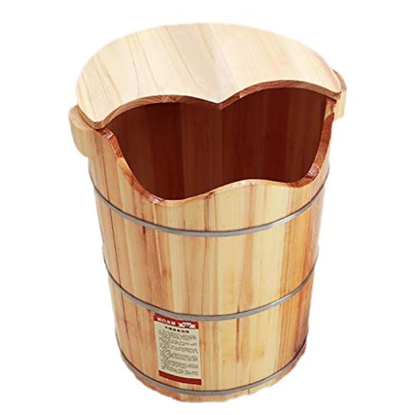 協力行商人尽きるNUBAOgy 家庭用浴槽、足浴槽、木製足湯、ペディキュアベイスン、純木製フット浴槽、マッサージペディキュアバケット、ふたを高くして、50 * 40 * 28 cm (色 : A)