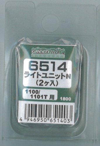 Nゲージ 6514 ライトユニット N