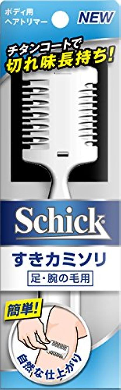 死の顎敷居忘れっぽいシック Schick メンズ ボディ用 ヘアトリマー (1本)