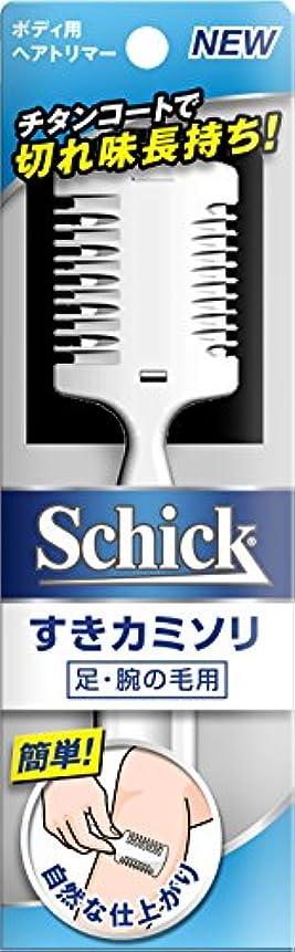 微生物革新眼シック Schick メンズ ボディ用 ヘアトリマー (1本)