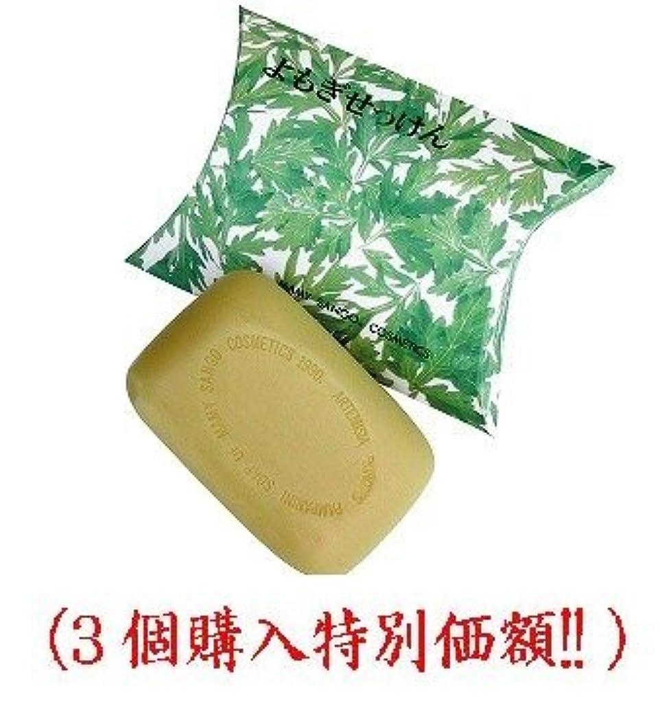 リファイン梨純粋なマミーサンゴソープA85g(3個価額)