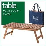 フォールディングテーブル NX-514 単品 【1点】