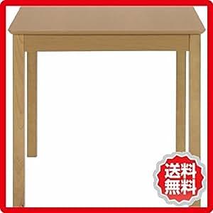 不二貿易 ダイニング テーブル モルト 93003
