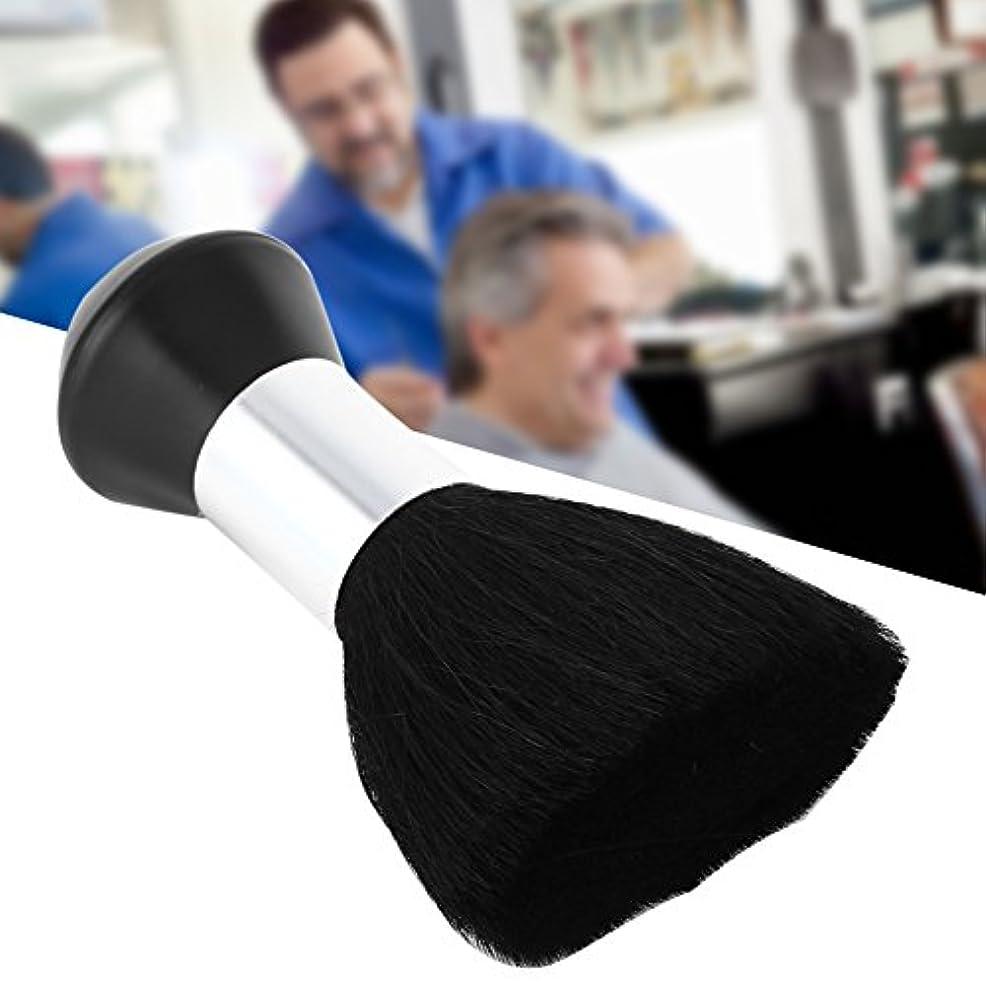 後ろ、背後、背面(部テーブルを設定するピッチ散髪用ツール,毛払いブラシ 人工繊維毛プロの柔らかい黒い首ピンセットブラシ散髪ヘアクリーニングくしスタイリングツール