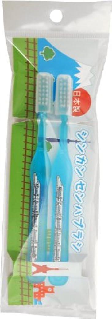 やさしく不機嫌そうな戻すSH-280 新幹線歯ブラシ2本セット N700系のぞみ