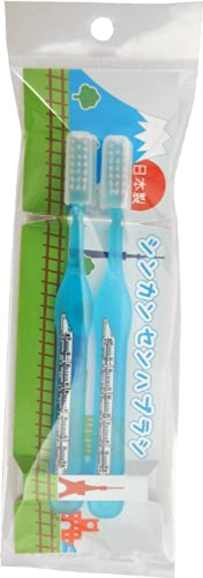 クレタ五月見捨てるSH-280 新幹線歯ブラシ2本セット N700系のぞみ