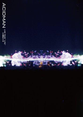 "LIVE TOUR ""LIFE"" in 幕張メッセ [DVD]の詳細を見る"