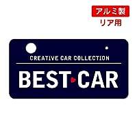 展示車用ナンバープレート(アルミ複合板タイプ)リア用【0026-2/BEST CAR】