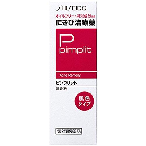 (医薬品画像)ピンプリットN