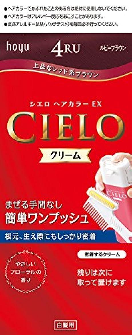 禁輸製造業香水ホーユー シエロヘアカラーEXクリーム4RU ルビーブラウン (医薬部外品)