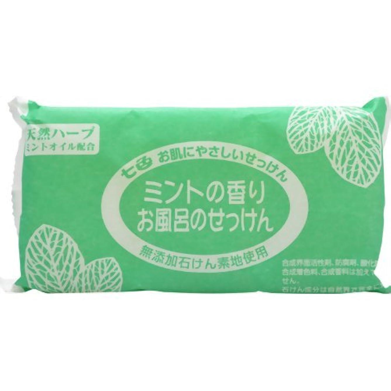 可愛い八トピック七色 お風呂のせっけん ミントの香り(無添加石鹸) 100g×3個入
