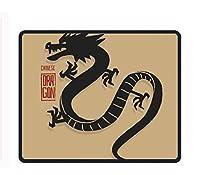 シルエットデザインのYanteng中国のドラゴンプリントマウスパッド非スリップマウスマット