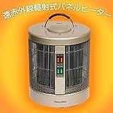 暖話室1000型H【ヤケドしない円柱タイプの遠赤外線暖房器(3年保証付)】