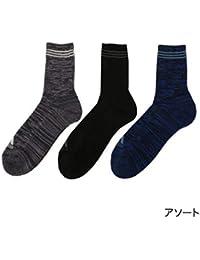 アディダス(メンズレッグウェア)(adidas(Mens Leg Wear)) adidas(アディダス)メンズ 3足組 強度?速乾?FIT 底パイル ライン ショート丈 ソックス