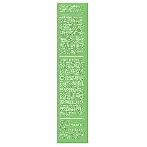 アロインス化粧品『オーガニックアロエローション』