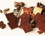 【ROYCE'】 ロイズ クリオロチョコレート 3種詰合せ /[ビター][スイート][ミルク]各8枚/計24枚【直営店・北海道限定】