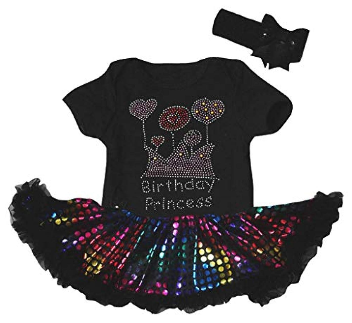 電報禁輸花嫁[キッズコーナー] Birthday Princess ブラック ボディスーツ レインボー ドット 子供のチュチ、コスチューム、子供のチュチュ、ベビー服、女の子のワンピースドレス Nb-18m (ブラック, Large) [並行輸入品]
