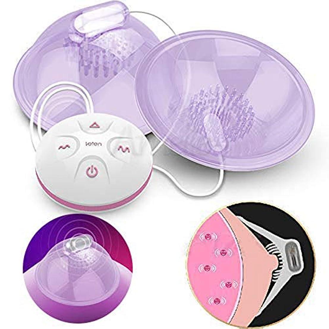 ゴシップ花輪現実充電式Ni-ppleマッサージャー胸胸部刺激装置エンハンサー玩具女性、小売ボックス付き10スピードスピードモード電動ポンプ吸盤