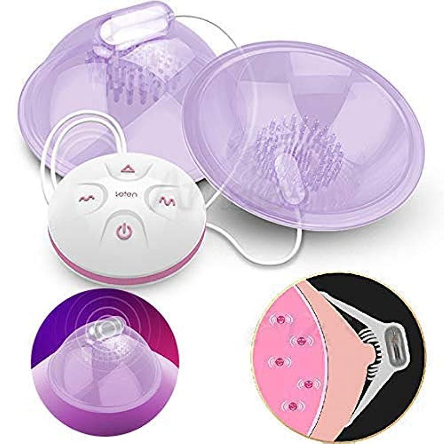 ライバル引き金所得充電式Ni-ppleマッサージャー胸胸部刺激装置エンハンサー玩具女性、小売ボックス付き10スピードスピードモード電動ポンプ吸盤