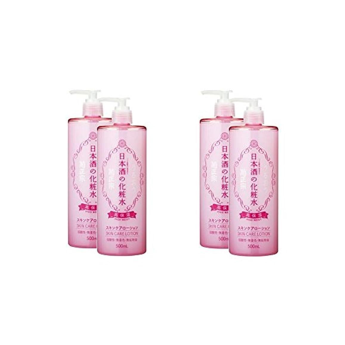 【セット品】菊正宗 日本酒の化粧水高保湿 500ml 4個