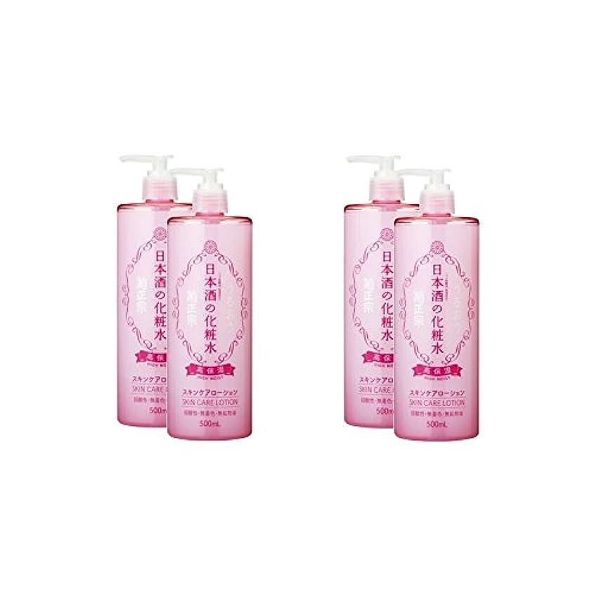 バイパス敏感な野な【セット品】菊正宗 日本酒の化粧水高保湿 500ml 4個
