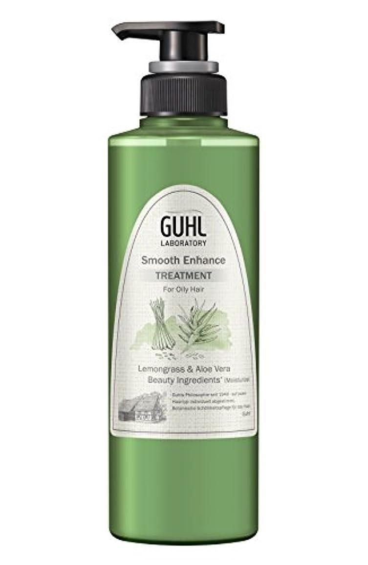どこにでもおばあさん解任グール ラボラトリー トリートメント (ベタつきがちな髪に) 植物美容 ヘアケア スムースエンハンス 430ml