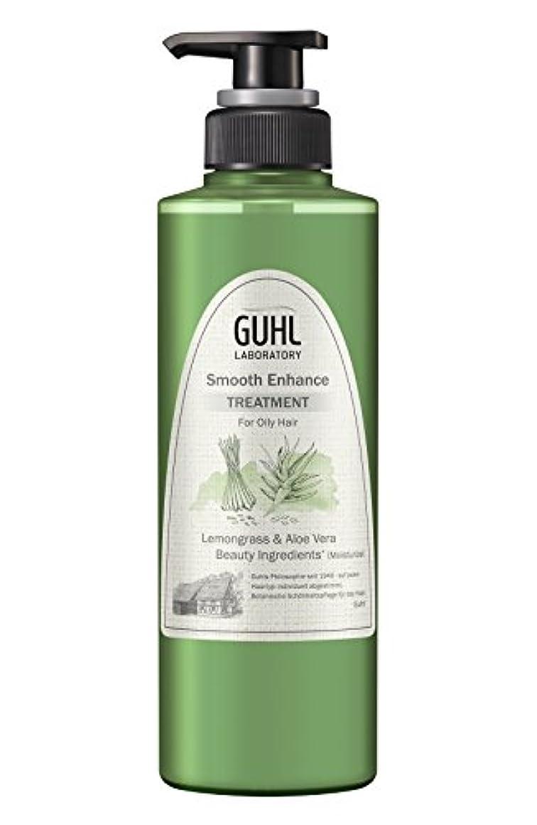 請う日常的にモザイクグール ラボラトリー トリートメント (ベタつきがちな髪に) 植物美容 ヘアケア スムースエンハンス 430ml