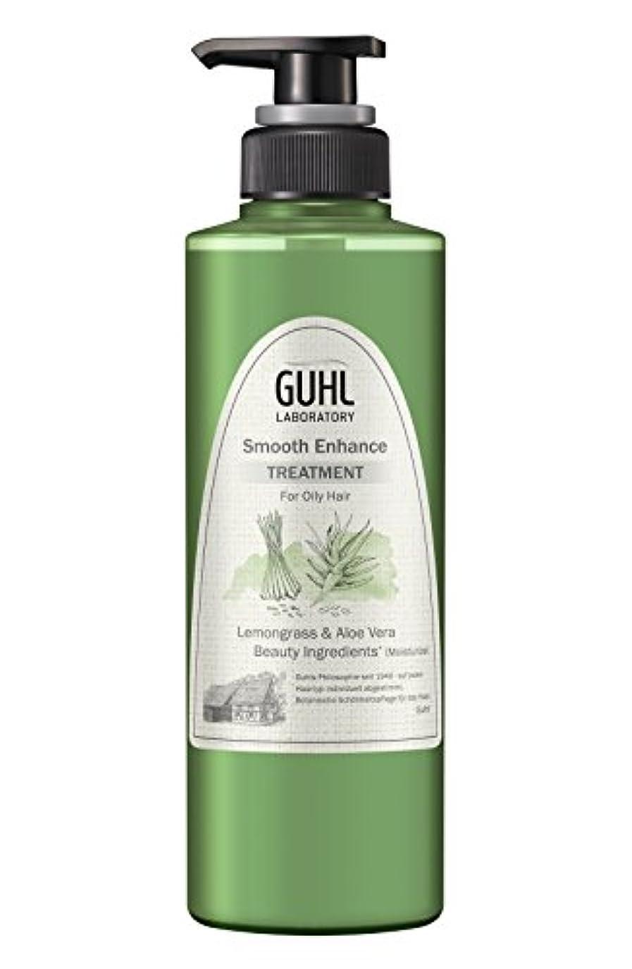 割り当てますパキスタン人フォローグール ラボラトリー トリートメント (ベタつきがちな髪に) 植物美容 ヘアケア スムースエンハンス 430ml