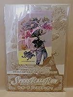 荒木飛呂彦 ジョジョの奇妙な冒険 スティールボールラン ICカードステッカー ウルトラジャンプ 2010年10月号付録
