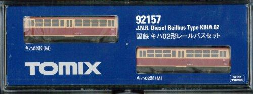 Nゲージ キハ02形レールバスセット2両