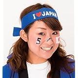 ジグ 応援シリーズ 応援ハチマキ I LOVE JAPAN