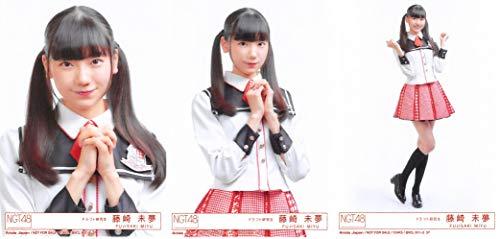 【藤崎未夢】 公式生写真 NGT48 世界の人へ 封入特典 ...