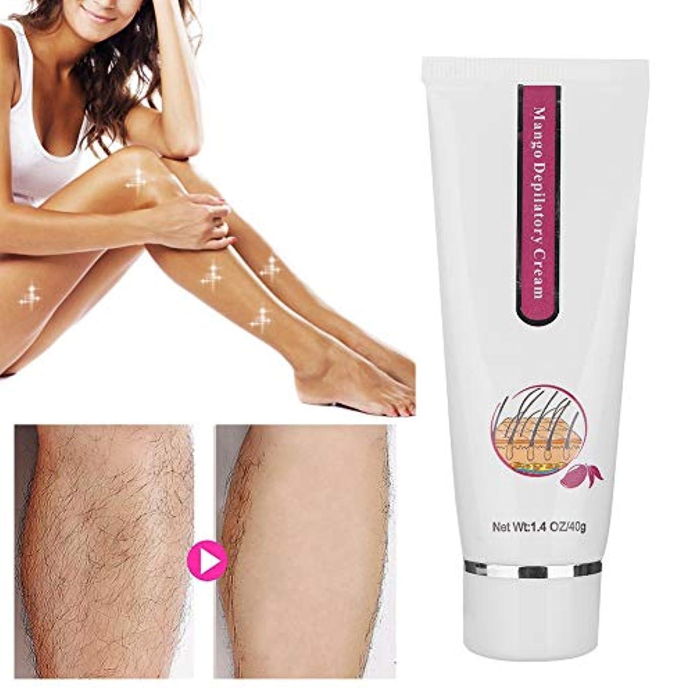 検出可能評価特殊40グラム脱毛クリーム、迅速かつ効果的な穏やかな痛みのない脱毛クリーム、体脚脇の下アーム用脱毛脱毛ペースト