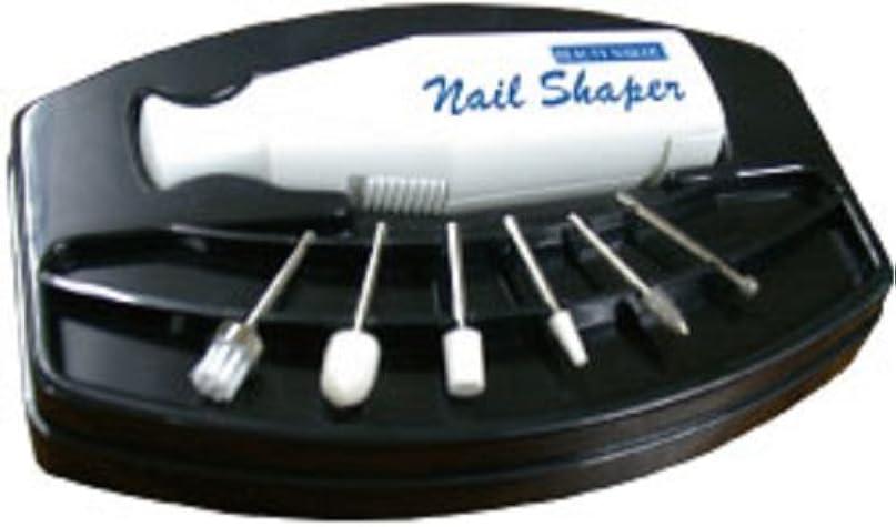 適用済み国民添付ビューティーネイラー ネイルシェイパー NST-1