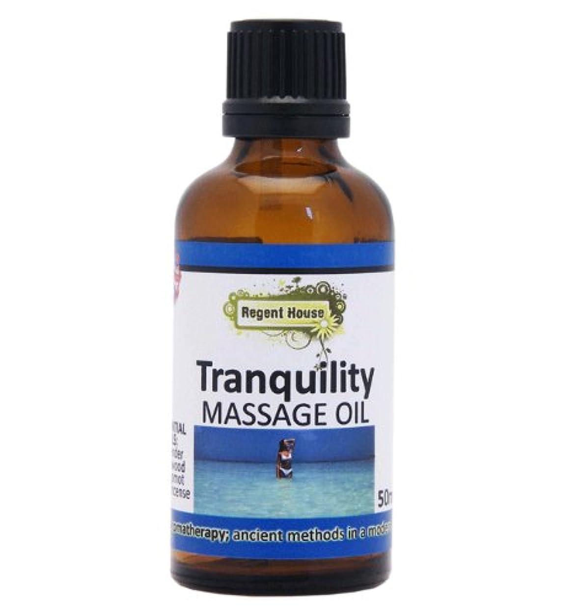 フェンス類人猿軽蔑貴重なローズウッドを、たっぷり配合しました。 アロマ ナチュラル マッサージオイル 50ml トランキュリティー(Aroma Massage Oil Tranqulity)