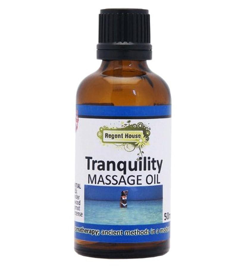 ファームヘルメットオーバーラン貴重なローズウッドを、たっぷり配合しました。 アロマ ナチュラル マッサージオイル 50ml トランキュリティー(Aroma Massage Oil Tranqulity)