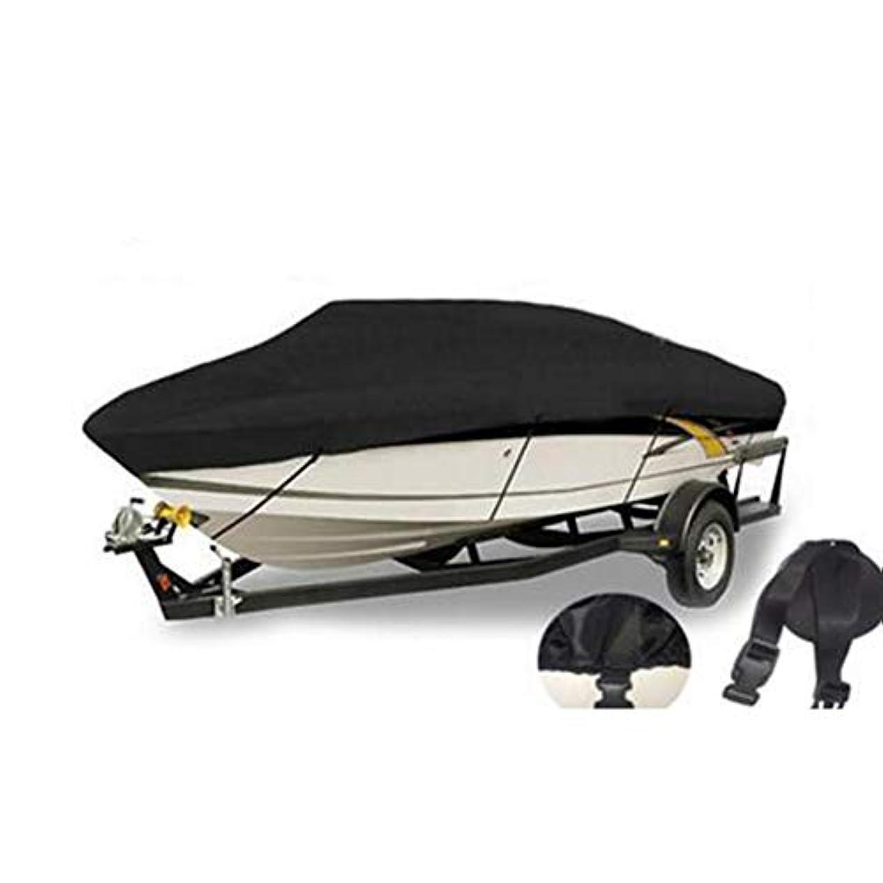 予感プレミアチャーターボートカバー防水防水シートヨット防塵カバー日焼け止め420 Dオックスフォード布V型、4サイズをカスタマイズすることができます