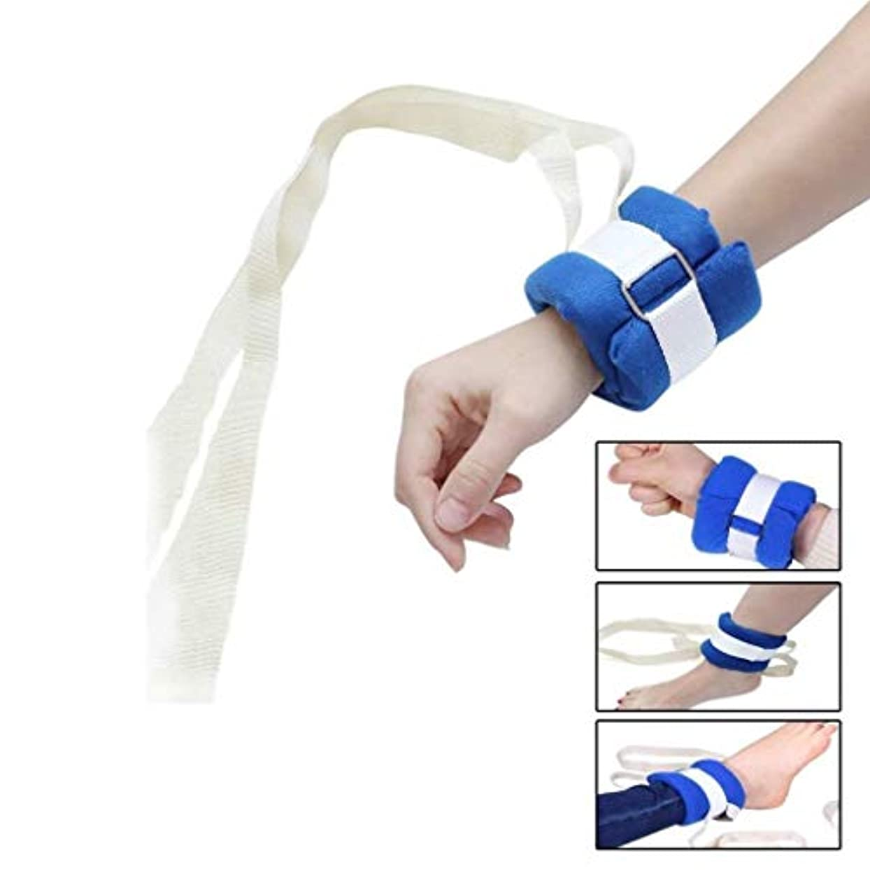 どきどきトーク軽量手や足のための調節可能な肢ホルダー - 高齢者痴呆ユニバーサル制約制御 - クイックリリース肢ホルダー