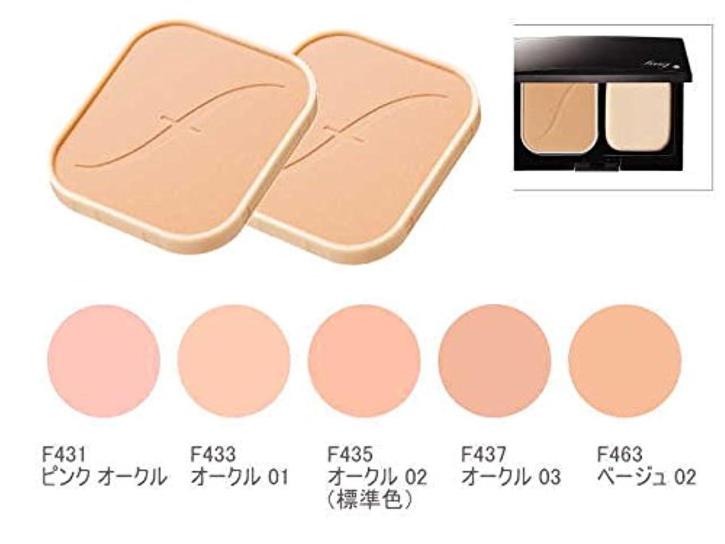 未来批判的にに変わるエイボン エフ エム ジー デザイニング フィット デュアル ファンデーション (リフィル) (F470 ピンク オークル) 2個