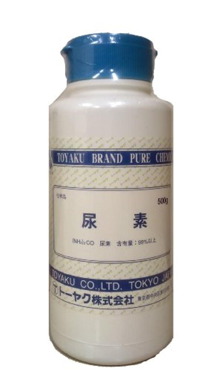 イソギンチャクパーツ湿度トーヤク 尿素 500g